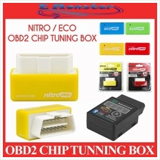 Eco OBD2 & Nitro OBD2 Car Chip for Turning Perfromance and Fuel Saving