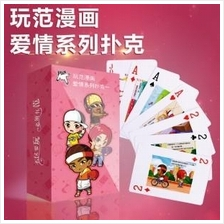LOVE SERIES POKER CARD BY WAN FAN (Ready Stock)