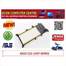 Battery for ASUS C21N1347, ASUS X555, X555LD, X555LN X555LA