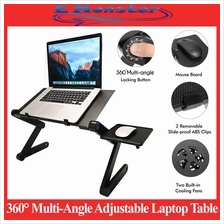 360° Multi-Angle Adjustable & Portable Laptop Table Double Cooler Fans