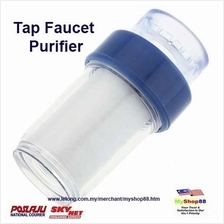 Home Kitchen Tap Faucet Purifier Simple Clean Water Filter-FP007