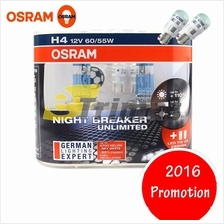 GENUINE Osram Night Breaker H4/H7 Halogen Bulb with T10 LED 6000K (1SET)