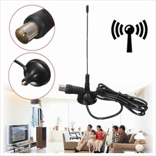 5dBi Freeview DVB-T TV HDTV Digital Booster Portable Antenna with Magn