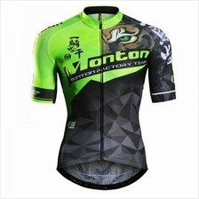 Monton 2016 Mens Bicycle Jersey Great Guardians IIq