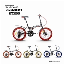 "[CRONUS.MY] Garion G2026-BC 20"" x 1.38 Folding Bike Shimano 16 speed"