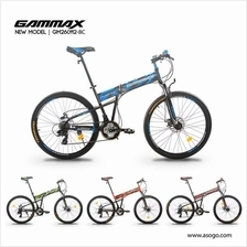 "[CRONUS.MY] Gammax GM260112-BC 26"" Folding bike with Shimano 24 Speed"