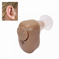 K-83 MINI In Ear Hearing Aid Sound Amplifier Voice Volume Adjustable