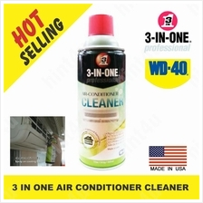 WD 40 3 IN ONE AIR CONDITIONER CLEANER