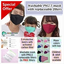 Removable 5-layer PM2.5 filter anti haze face mask-adult/kid,wash