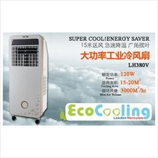 EcoCooling Ionizer Air Cooler 120W  Cooling Fan Air Condition LH380V