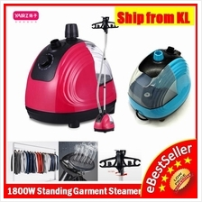 NEW VER. PRO Standing Tobi Travel Iron Garment Cloth Steamer Steam
