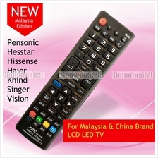 LCD LED TV Remote Control For Pensonic Akira Hesstar Hissense Nippon