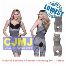 Natural Bamboo Charcoal Slimming Suit / Corset