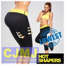 Hot Shapers Pants)