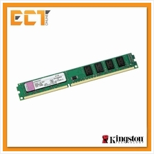 Kingston 2GB DDR3 1333MHZ (PC3-10600) Desktop PC RAM - KVR1333D3N9/2G