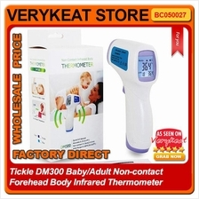 Tickle DM300 Baby/Adult Non-contact Forehead Body Infrared Thermometer