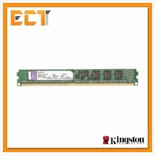 Kingston 2GB DDR3 1333MHZ (PC3-10600) Desktop PC RAM -KVR1333D3S8N9/2G