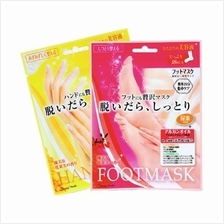 Lucky Trendy Hand Mask (1 Pair)