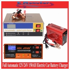 12V/24V 100AH 150AH Intelligent Battery Charger For Car Motorcycle