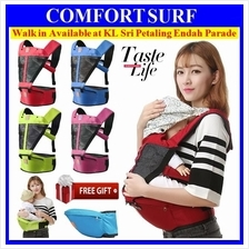 Stylish Portable Baby / Children eggbaby Hipseat Baby Carrier