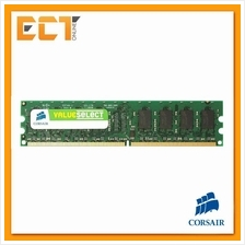 Corsair ValueSelect 1GB DDR2 667MHZ (PC2-5300) Desktop PC RAM -VS1GB66