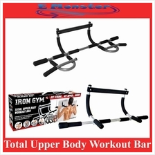Iron Door Gym / extreme upper body workout bar push pull up exercise