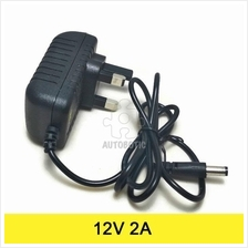 Arduino 12V 2A, AC to DC Power Supply Adapter