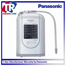 Panasonic Alkaline Water Filter / Purifier With Ionizer TK-AS45 (Water Filter/