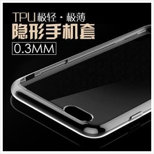 Huawei P9 TPU invisible back cover protector