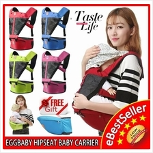 Dual Use Stylish Portable Baby / Children eggbaby Hipseat Baby Carrier
