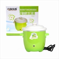 0.7L Mini Electric Slow Cooker Bao Bei Tang Zhou Bao