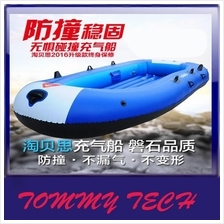 3 person rubber kayak upgrade thick inflatable fishing boat