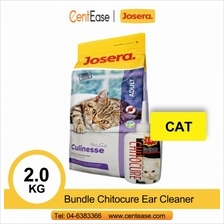 Josera Super Premium Culinesse Cat Food 2KG + Bundle Chitocure Ear Cleaner