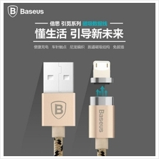 Baseus Magnetic Lightning Micro USB Metal Fast Charging Data Cable