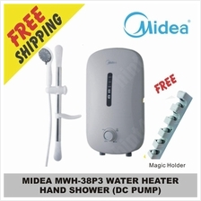 MIDEA-MWH-38P3 WHITE (DC PUMP) WATER HEATER