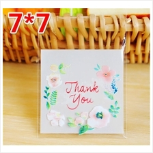 Thank You Flower Cookies Self-adhesive plastic bag (100pcs)