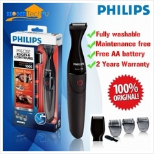 Philips Beard Shaver Trimmer Battery Powered (Washable)