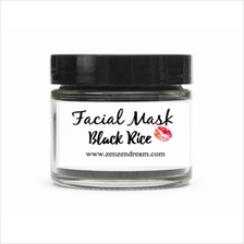 Black Rice Facial Clay Mask 50g