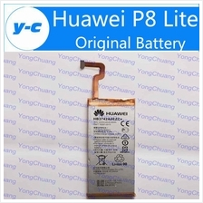 Ori Huawei P8 Lite Battery Replacement Sparepart Repair 2200 mAh