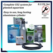 0.115L Aluminium CO2 Set For Planted Aquarium
