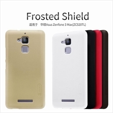 ASUS ZENFONE 3 MAX ZC520TL NILLKIN Frosted Case FREE Screen Protector