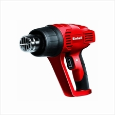 Einhell TH-HA 2000/1 Hot Air Gun [NEW ARRIVAL FROM GERMANY]