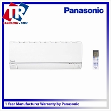 Panasonic Air Cond - Inverter 2.5hp Indoor   PANA CS S24SKH INDOOR