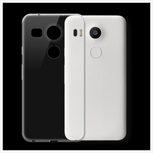 LG Nexus 5X Ultra Thin TPU Case