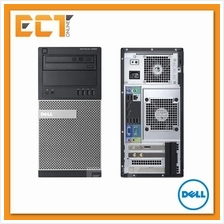 Dell Optiplex 3020MT-5741SG Business Class PC (i5-4570,1TB,4GB,W7P)