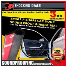 New 3rd Generation Small P-Shape Sound Proof Rubber Seal