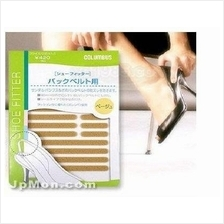 High Heels Foot Protection Tape