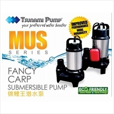 Tsunami MUS-150A (Auto) Koi Pond Submersible Pump