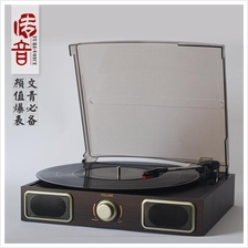 Portable Vintage Vinyl 3 Speed Turntable Built in Stereo Speaker