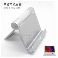 iPhone iPad Tablet Multi Angle Aluminum+ABS Heavy Duty Stand Holder